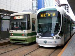 CSファイナルステージ進出のベイスターズを応援する広島の旅 広島空港リムジンバス  広島電鉄