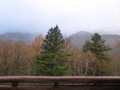 晩秋の上高地♪ Vol15(第3日) ☆「上高地帝国ホテル」デラックスルーム 山から初雪便り♪