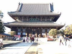 鶴見神社、大本山総持寺に遅ればせながらの初詣!