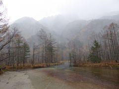 晩秋の上高地♪ Vol18(第3日) ☆吹雪の「田代池」♪