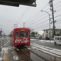 2015冬 富山県 万葉線と氷見線