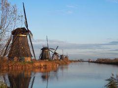 オランダ最大の風車群のあるキンデルダイクで風車を見る