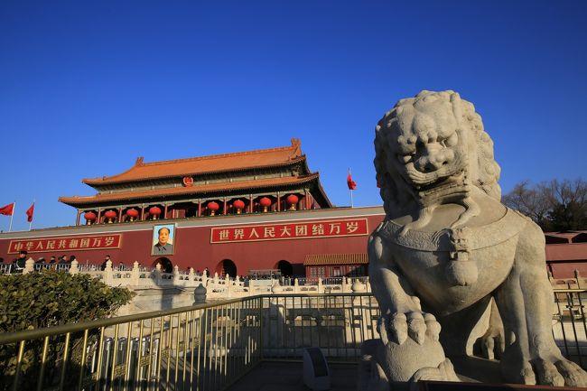 今年のお正月は北京から香港まで鉄道で走破しようと計画しましたが、鉄道のチケットの予約がとれず、北京に3日間滞在する事になりました。<br /><br />昨日は素晴らしい万里の長城・八達嶺に行く事もできました。<br />北京のイメージが変わってきた感じがします。<br /><br />明けましておめでとうございます!新年を快晴の北京で迎える事となりました。フォートラベルの皆様、今年もよろしくお願いいたします。皆様の素晴らしい旅行記を拝見させていただき、参考にしながら今年もいい旅行ができたらいいな!と思います。<br /><br />北京も第3日目に突入、実質最終日となりました。<br />毎年海外で新年を迎えるのでお正月気分はまったくと言っていいほどありませんが、今年は世界遺産の故宮で迎える事ができるのも嬉しく思います。<br /><br />3日目の旅行記は変則的で、その「故宮」は次回故宮/紫禁城編として紹介し、今回は、天安門と故宮を観光した後の1日を紹介したいと思います。<br /><br />今回の世界遺産<br />万里の長城(八達嶺長城)1987年文化遺産<br />北京と瀋陽の明・清朝の皇宮群(故宮博物院 )1987年文化遺産<br />全日程<br />2017年12月29日<br />福岡空港11:00(JAL311)羽田空港12:30<br />羽田空港17:30(JAL025)   北京首都国際空港20:30<br />12月30日(土)<br />北京市観光 王府井大街 南鑼鼓巷など<br />12月31日(日)<br />万里の長城(八達嶺)<br />2018年1月元旦(月)<br />◎北京市観光 天安門、故宮/紫禁城 北海公園など<br />1月2日(火)<br />北京首都国際空港13:00(中国南方航空CZ3152)深セン国際空港16:30<br />深セン~香港<br />1月3日(水)<br />香港10:30(JAL7050)  関西国際空港15:00<br />関空~広島<br /><br />写真:天安門