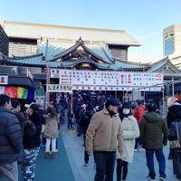 今年は後厄なので成田山 東京別院 深川不動堂・富岡八幡宮に厄払い&初詣行ってきました!