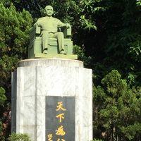 台湾4泊5日11都市を周るツアーに参加してみました。№2嘉義公園から台南赤嵌楼