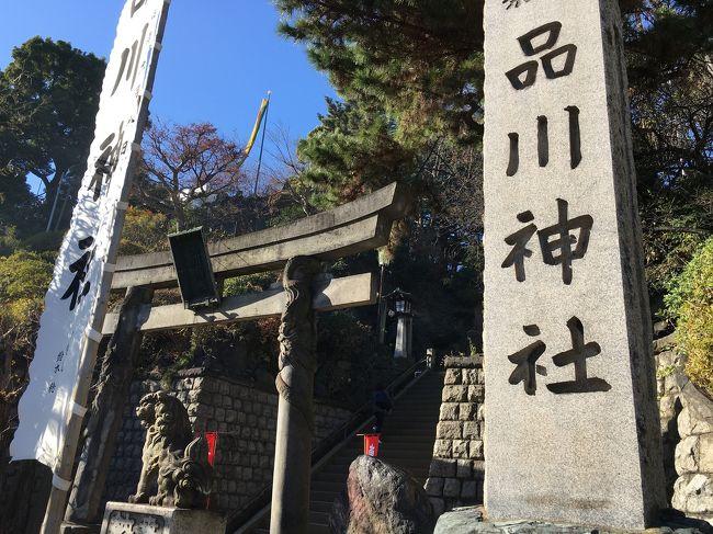2018年1月3日に初詣に行きました。<br />良い天気でしたので、徒歩で東海七福神を巡り、7つの印をもらいました。