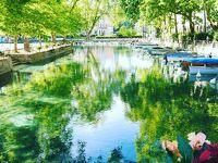 水の都アヌシー