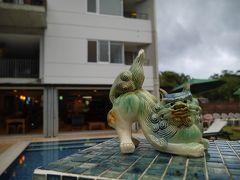 年末年始の沖縄旅行③2017→2018石垣島へ♪定番コースをドライブ~アレーズドバレISHIGAKIでまったり年越し