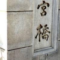 夫婦で行く東京二泊三日の旅 その1
