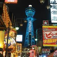 年末年始は初京都♪美仏さまにお会いした~い!!① ★初日は、大阪で串カツを~!★