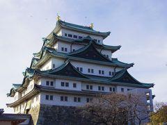 金のしゃちほこ名古屋城とアートの島へ