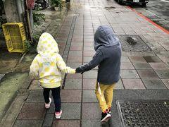 台湾 2歳,4歳子連れ 母子旅