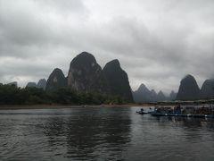 桂林から20元札の景勝地へ。冬の渇水期にイカダに乗る。