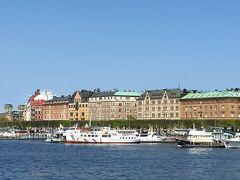 子供と一緒に初めてのスウェーデン