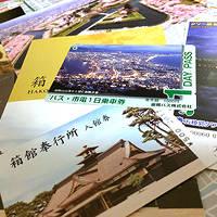 車無し。市電とバスと徒歩で巡る函館観光2泊3日