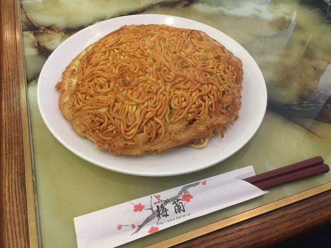 1日オフだったので午前中から横浜中華街をぶらぶらしました!!!<br />食い倒れの昼間です(^ ^)