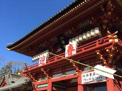 初詣の鎌倉で銭を洗った(^。^)