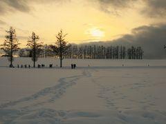 美瑛の雪景色と白金温泉・・(前編)