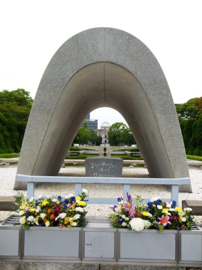 3日目に平和記念公園へ行き、戦争の悲惨さを切実に体験してきました。