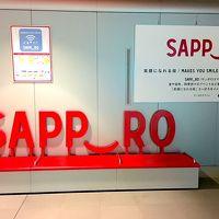 【3】2018 SAPPORO でおめでとう! 3days