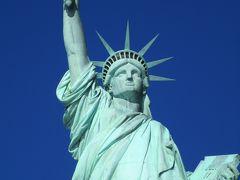 初旅はニューヨーク ②