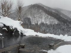 スキー・スノボ・雪見露天 in 北志賀高原