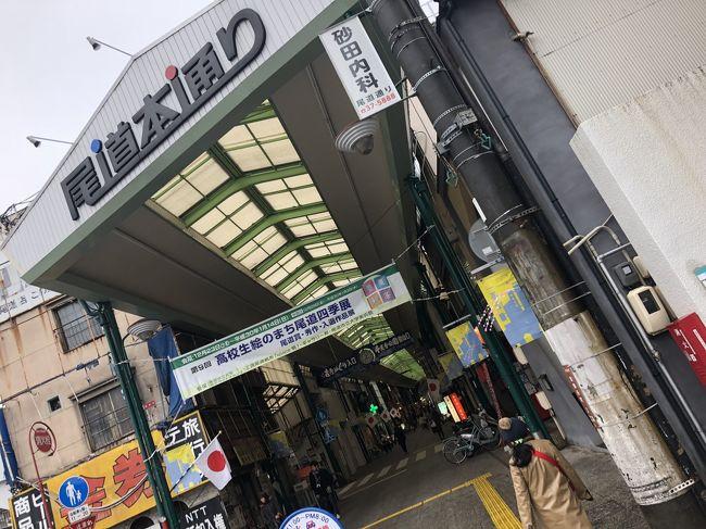 先日、私的にかかわりのある山口県光市の室積まで、青春18きっぷを使って行ってきました。すでに正規の発売が終了した後だったので金券ショップで2日X2人の4回分のチケットを握りしめて、山口県光市で1泊。大阪に無事に帰るための残りのチケット2回分を握りしめながら帰路に。途中広島と尾道に立ち寄ります。