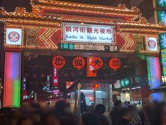 冬の台湾を楽しむ旅3泊4日 2日目3