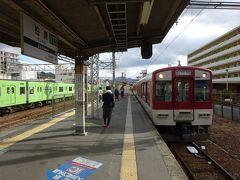 鉄道に乗って奈良県周辺を右へ左へ【その3】 西信貴ケーブルと近鉄大阪線→南大阪線の乗り継ぎ