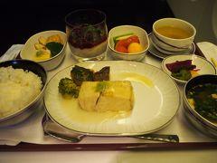 タイ航空 ビジネスクラス (バンコク→セントレア)