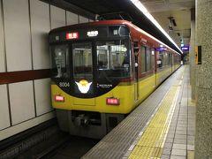 【鉄道のみ】京都から大阪へ、京阪特急プレミアムカーに乗車する。