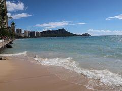 1年間の旅の疲れを癒しにハワイへ 2泊4日―①