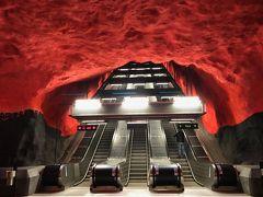 冬の北欧旅行 その2 ストックホルム地下鉄と王宮