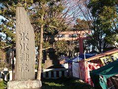 18年始・大宮(伯爵邸と氷川神社)編