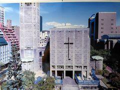 13.CSファイナルステージ進出のベイスターズを応援する広島の旅 世界平和記念聖堂