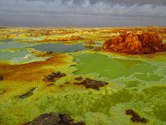 東・南アフリカ3ヶ国の旅(4) ダナキルツアー2日目(ダロール火山など)