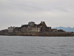 2017年11月 長崎1日目 その2 軍艦島周辺のクルーズ