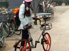 2017年末 ちょい乗りMobike 北京でシェアバイク乗ってみた