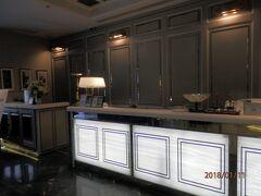 BKK ザサリルスクンビット57トンロー ホテル