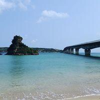 2018年 沖縄本島 高校修学旅行以来の訪問記2【第2日目】