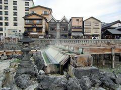 2017 有名温泉に行ってみたい!! 伊香保と草津に行くたび③ その前に八ッ場ダムにまいります。温泉で和菓子作り。