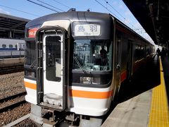 【国内285】2017.12松阪出張旅行1-快速みえ7号で松阪へ
