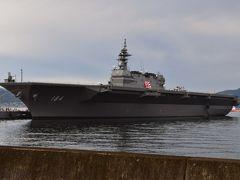 2017呉海自カレーフェスタと護衛艦かが