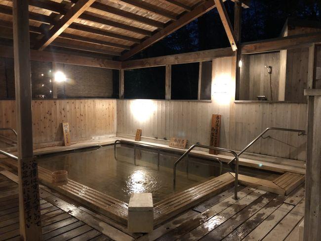 2018年、最初の旅行は関西へ。<br />関西といえばUSJ!!のわが家ですが今回は2泊出来る事もあり、定番のUSJと以前から行ってみたかった有馬温泉へ行ってきました(^^)