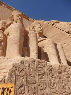 Day 3-2 アフリカ大陸初上陸~テロにも負けず、エジプトへ★(´∀`)~(アブ・シンベル神殿)