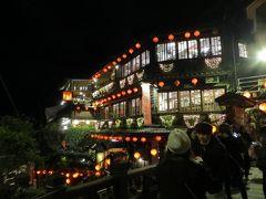 第3回台湾サイクリング完結編2018年1月11日宜蘭→九分