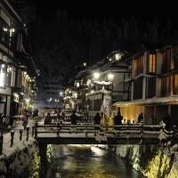 2018冬 とれいゆつばさで行く、雪の銀山温泉と山寺の旅