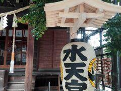 水天宮平沼神社で娘の安産祈願をしてきました。