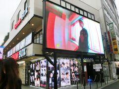 東京文学・歴史散歩15。早稲田から余丁町をへて東新宿までその2、余丁町から大久保まで。