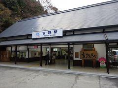 鉄道に乗って奈良県周辺を右へ左へ【その4】 近鉄吉野線